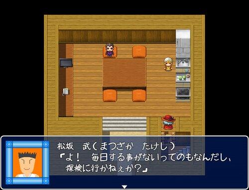 十二支の魔石 Game Screen Shot