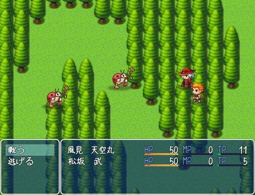 十二支の魔石 Game Screen Shot3