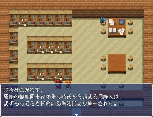 十二支の魔石 Game Screen Shot4