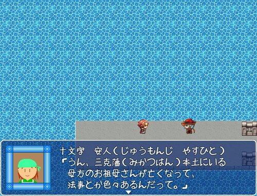 十二支の魔石 Game Screen Shot5