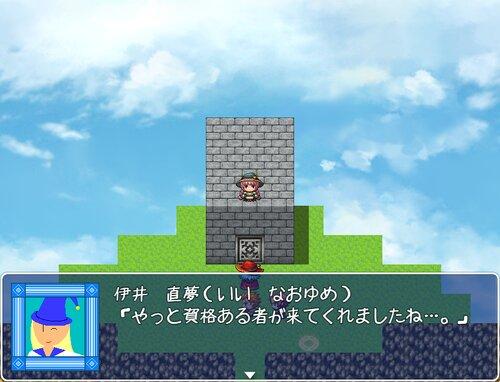 十二支の魔石 Game Screen Shots