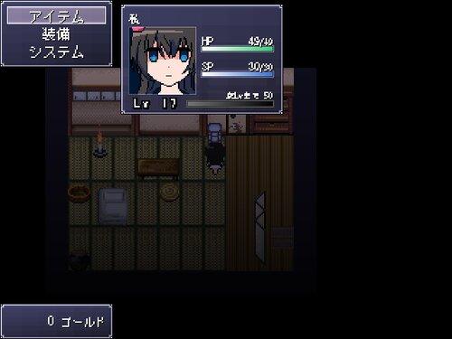 水底のマヨヒガ Game Screen Shot2