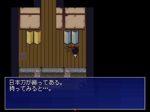 水底のマヨヒガ Game Screen Shot3