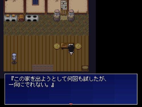 水底のマヨヒガ Game Screen Shot4