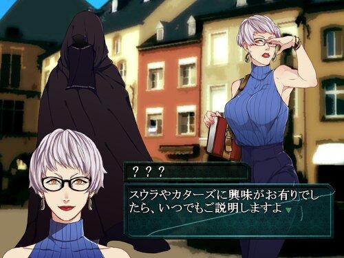 勇者をブッ潰せ Game Screen Shot4