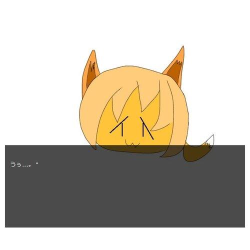 狐のキャラクターにおいなりさんをあげたりあげなかったりするゲーム Game Screen Shot3