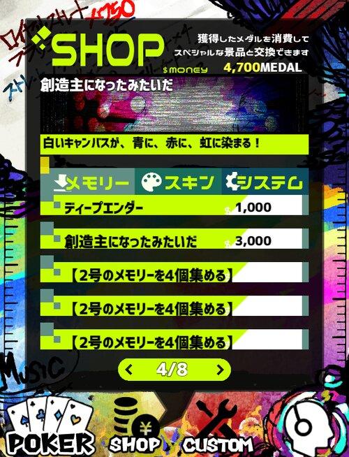 ドリートポーカー!! Game Screen Shot5
