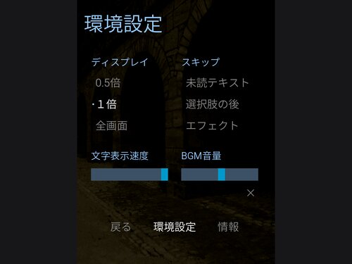 TEADmini (Ren'pyブラウザ版) Game Screen Shot3