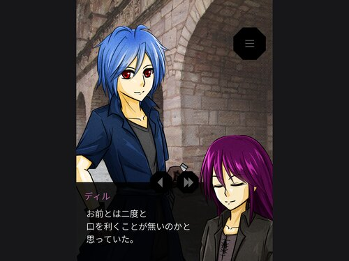 TEADmini (Ren'pyブラウザ版) Game Screen Shots