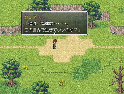 Cross Link 体験版 Game Screen Shot1