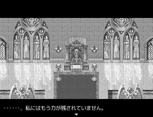 Cross Link 体験版 Game Screen Shot3