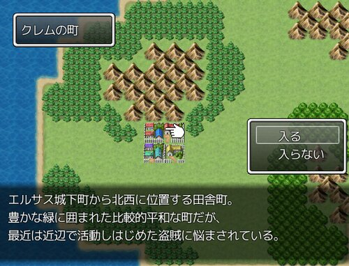 Cross Link 体験版 Game Screen Shot4