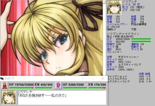 デファーンドルプロメス Game Screen Shot