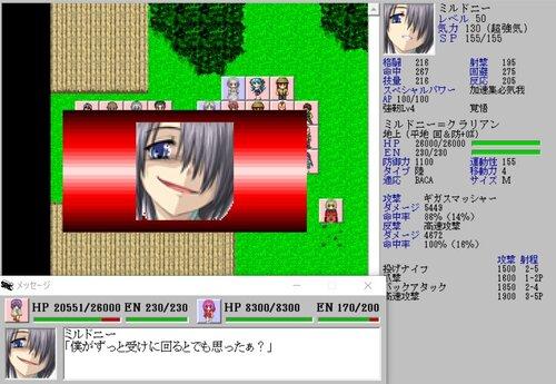 デファーンドルプロメス Game Screen Shot2