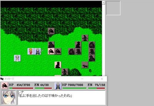 デファーンドルプロメス Game Screen Shot3