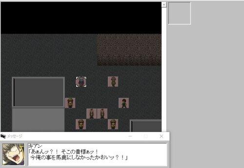 デファーンドルプロメス Game Screen Shot4