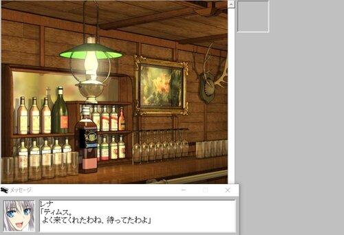 デファーンドルプロメス Game Screen Shot5