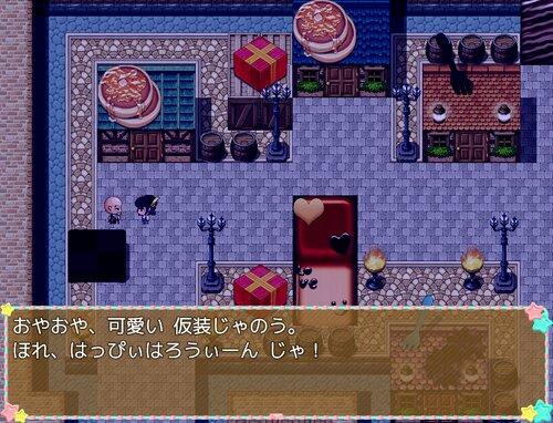 Hellost ~ハロウィンの夜に~ Game Screen Shot