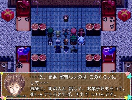 Hellost ~ハロウィンの夜に~ Game Screen Shot2