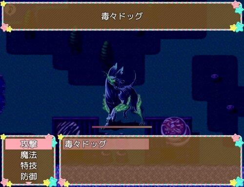 Hellost ~ハロウィンの夜に~ Game Screen Shot4