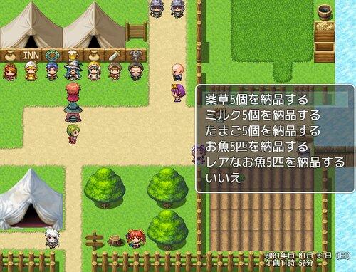 らんだむ農家 Game Screen Shot