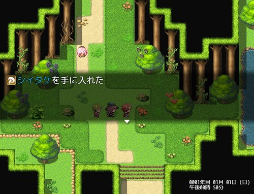 らんだむ農家 Game Screen Shot4