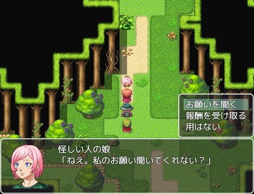 らんだむ農家 Game Screen Shot5