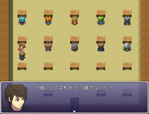 VS teachers-黄色鬼0- Game Screen Shots