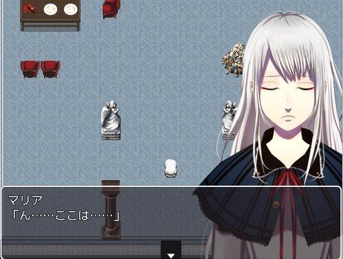 マレフィキウムの眠る屋敷 Game Screen Shot