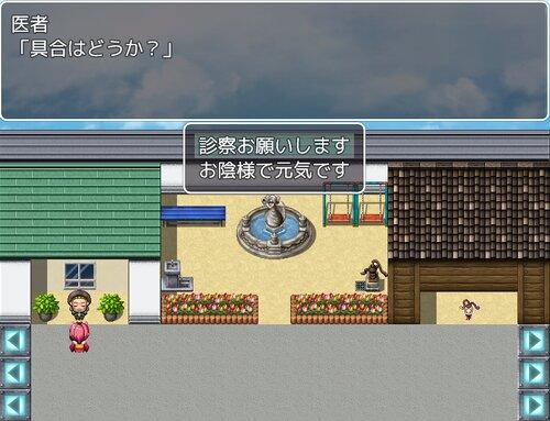 猫又師匠と仔猫娘 Game Screen Shot2