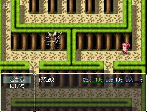 猫又師匠と仔猫娘 Game Screen Shot3