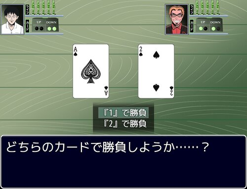 圧倒的ハイ&ロー Game Screen Shot2