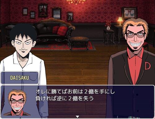 圧倒的ハイ&ロー Game Screen Shot4