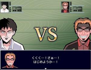 圧倒的ハイ&ロー Screenshot
