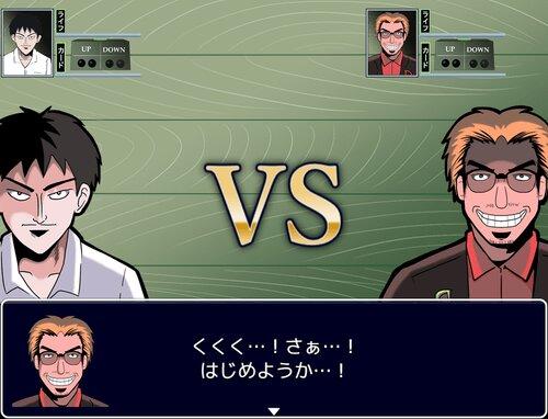 圧倒的ハイ&ロー Game Screen Shots