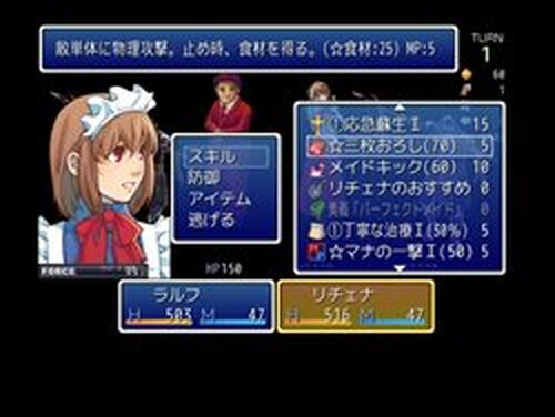 zero-questions Game Screen Shots