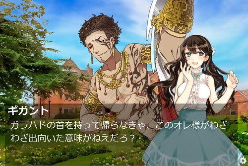 おじいちゃんとまごむすめep4~メイドIN冥土~ Game Screen Shots