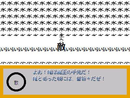 グラフィックが無職なRPG Game Screen Shots