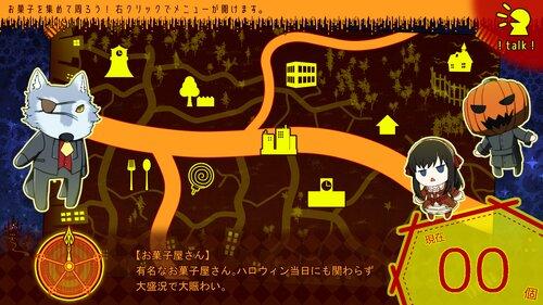 トリック・トリック・ハロウィン Game Screen Shot3
