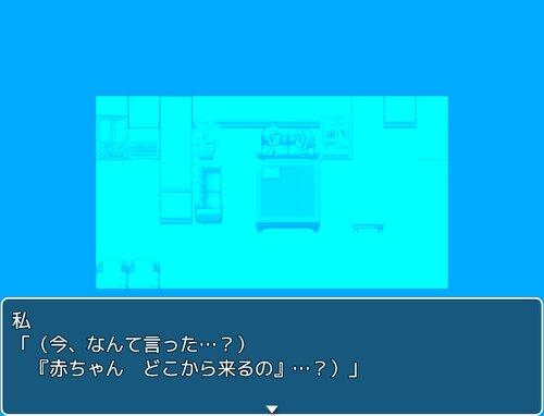 いい質問ですね! Game Screen Shot