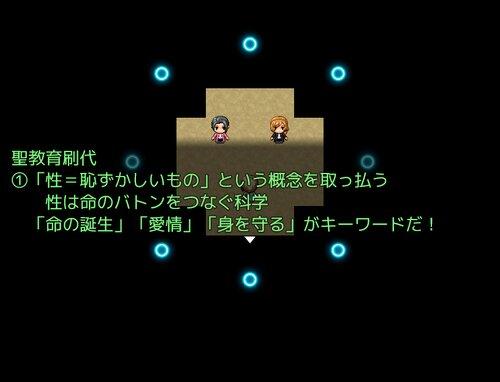 いい質問ですね! Game Screen Shot2