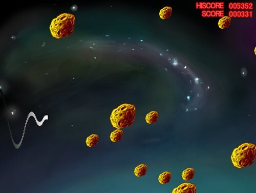ぐにょりん Game Screen Shot