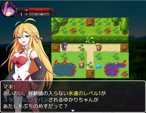 不思議ダンジョンの魔毒使い Game Screen Shot2