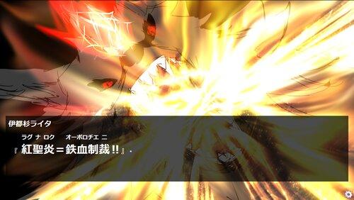 Eigi=Einhama 魔女と狼(体験版β 1.03) Game Screen Shot1