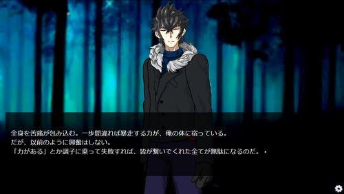 Eigi=Einhama 魔女と狼(体験版β 1.03) Game Screen Shot2
