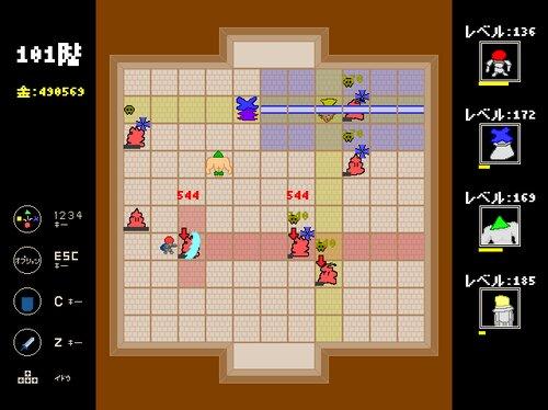 ダンジョンボーイ(仮) Game Screen Shot