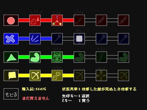 ダンジョンボーイ(仮) Game Screen Shot4