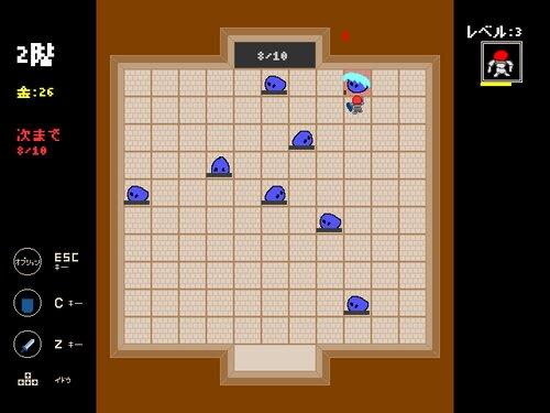 ダンジョンボーイ(仮) Game Screen Shot5
