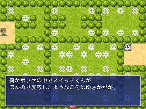 すうぃっちっ Game Screen Shots