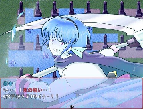 Cold sleep boy -妖幽陰陽譜- Game Screen Shot3